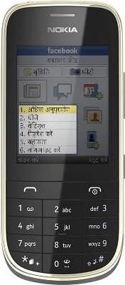 Facebook for Every Phone now available in various Indian languages